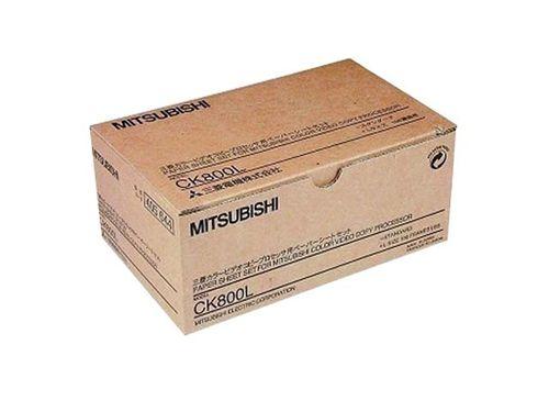 Filme para ultrassom CK 800 L - Mitsubishi